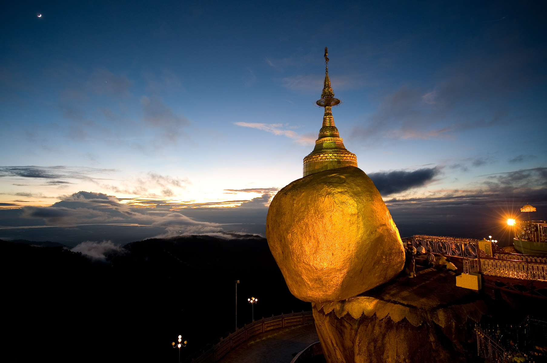 Kyaikhtiyo Myanmar  City pictures : Essential Myanmar Tour Program 1